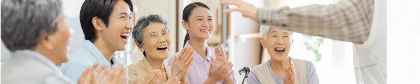 平成老人保健施設の基本理念