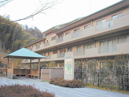 笠取ふれあい福祉センター